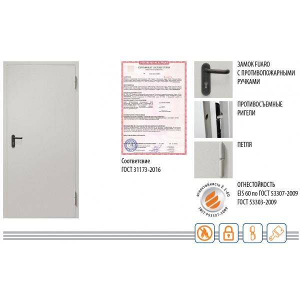 Дверь ДП1-60 2050/950/80 R/L Valberg