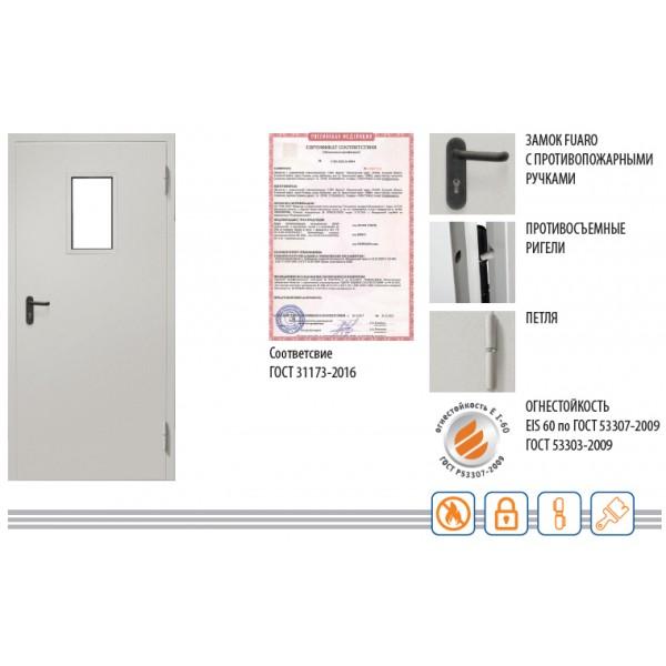 Дверь ДПC1-60 2050/880/80 R/L Valberg