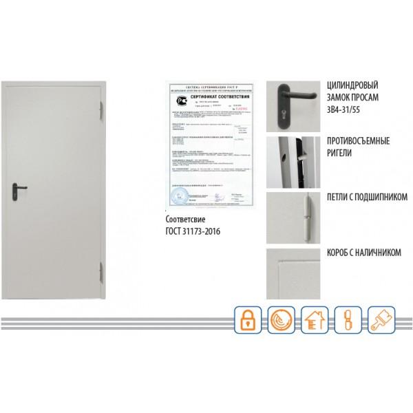 Техническая дверь ДТ-1-2050-850 R/L Valberg