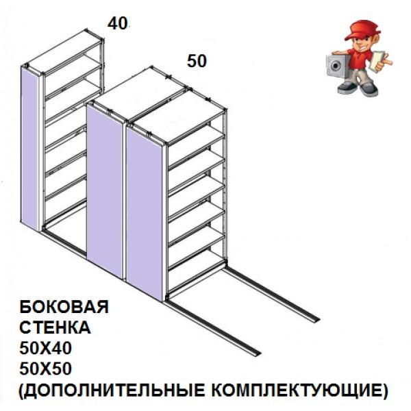 Система мобильных стеллажей SAFEMOS (SPACE-160)