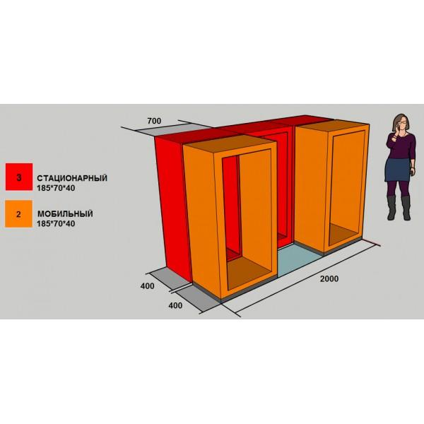 Система мобильных стеллажей SAFEMOS (SPACE-185)