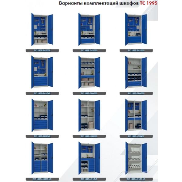 Шкаф для инструментов TC-1095-002000
