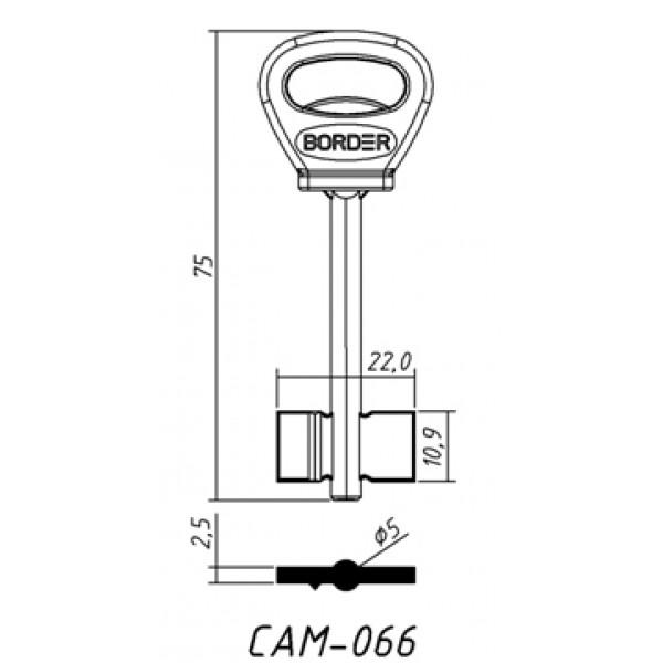 САМ-066